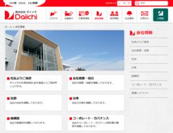 ダイイチは、北海道のスーパーマーケットチェーン。帯広、旭川、札幌に20以上の店舗を展開している。