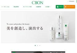 シーボンは、高級化粧品や美容器具などの製造・販売を行う企業。