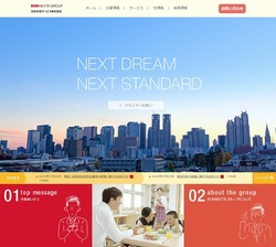 日本社宅サービス(8945)の株主優待