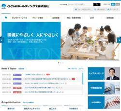 OCHIホールディングスは、住宅建材・設備の専門商社グループを束ねる持株会社で、建材・住宅設備の専門商社の中で、西日本地区における売上高No.1を誇る。
