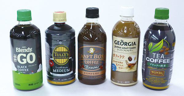 ペットボトルコーヒーが大ヒット