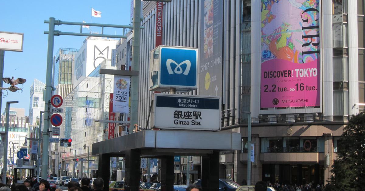 銀座の中国人爆買いがもたらす日本人客離れの深刻