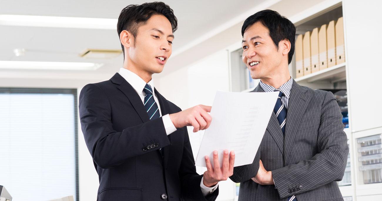 部下の心をつかむのは「3つの承認」ができる上司