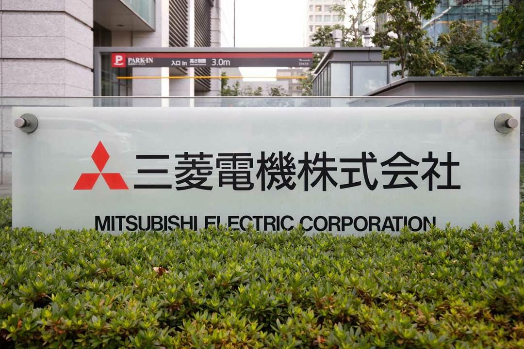 三菱電機の本社
