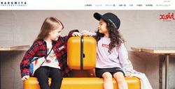 ナルミヤ・インターナショナルはベビー・子ども服の企画販売を手掛ける企業。