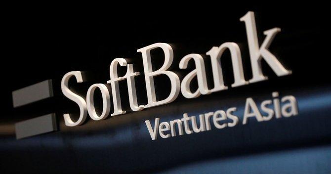 アジアを中心に展開するソフトバンクの投資会社