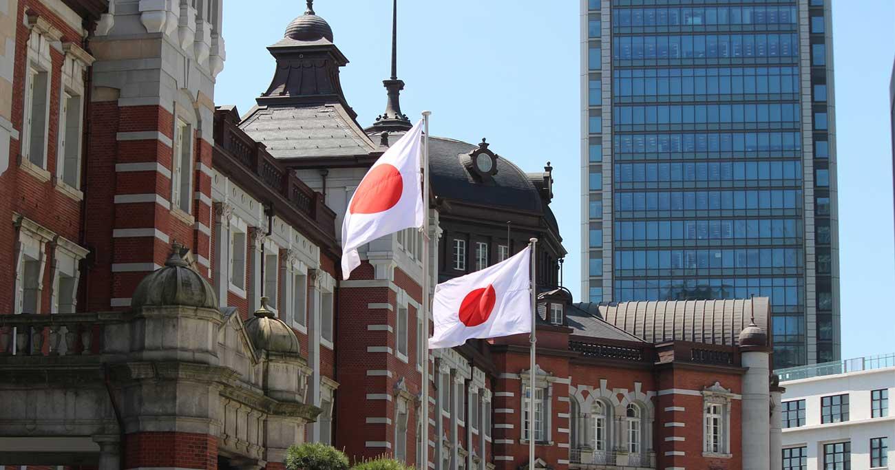 祝賀ムードでも株価がなぜ下がる?「改元」と日本経済の意外な法則