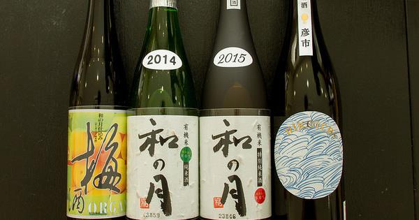 究極のオーガニック日本酒を生んだ地方酒蔵の挑戦