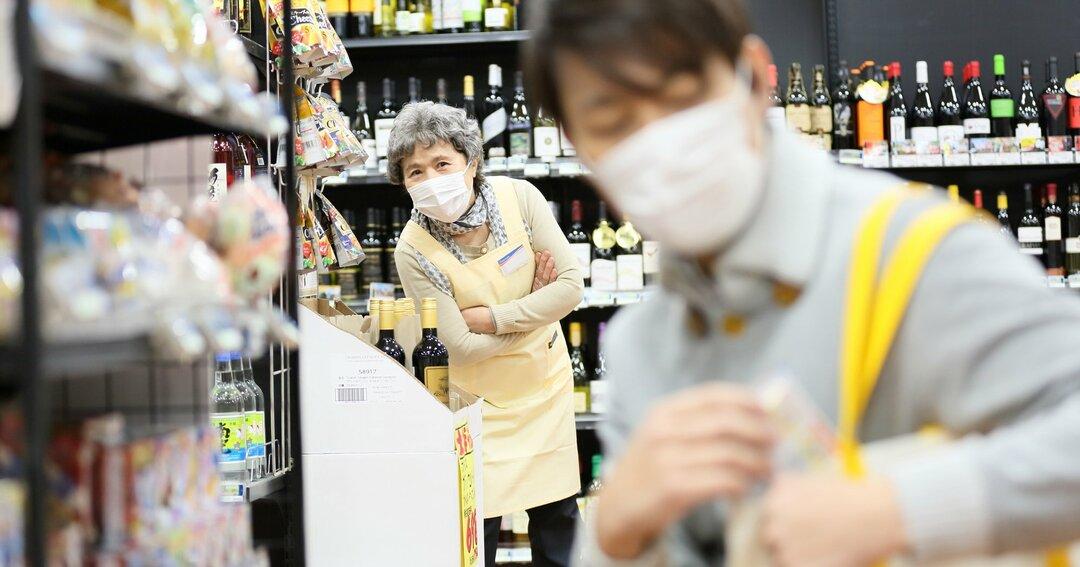 「万引きGメン」はマスクとマイバッグでお手上げ!?ITで変わる犯罪対策
