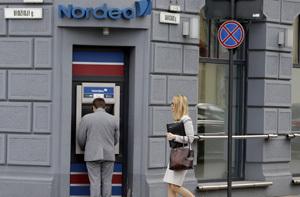 キャッシュレス化の急先鋒<br />北欧では「現金」消失議論まで