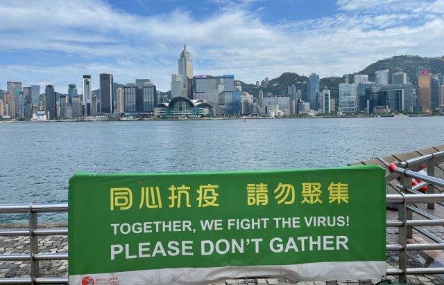 香港政府からの呼びかけ「みんなで一緒にウィルスと戦いましょう!」