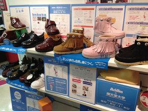 メガヒット子供靴「瞬足」が<br />現代っ子の「足育」に初挑戦