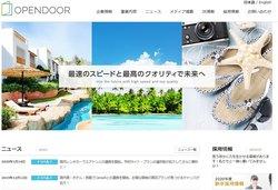 オープンドアは旅行比較サイト「トラベルコ」の運営を主軸とする企業。