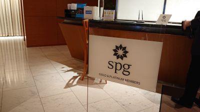 ウェスティン都ホテル京都のSPG会員向けレーン