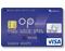 OPクレジットカードの詳細はこちら