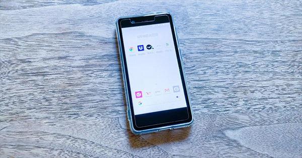 「楽天モバイル」の小型スマホ「Rakuten Mini」