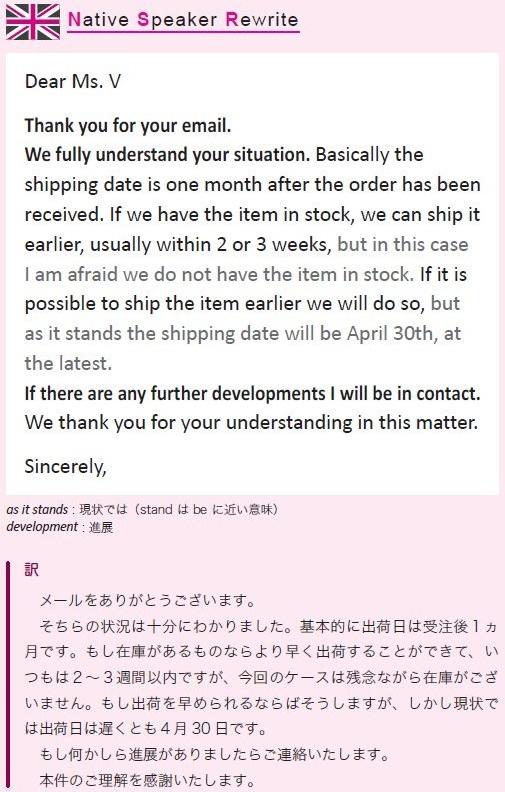 返信をありがとございます 英語