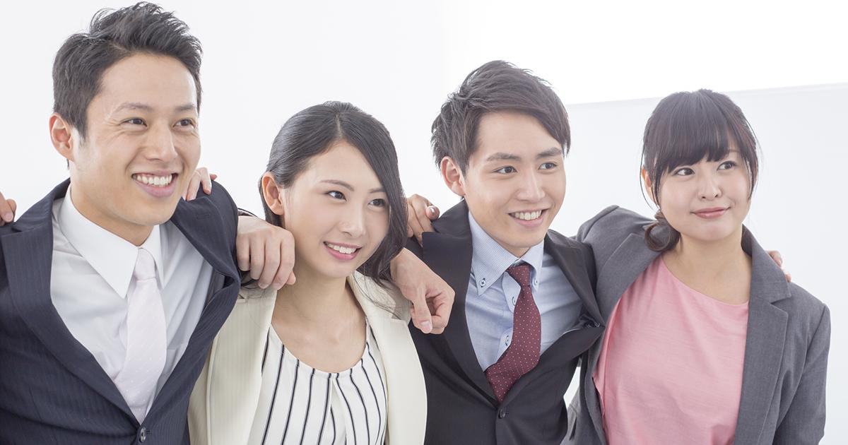 """同僚との強いつながりが仕事の幅を狭めてしまう?""""弱くてもオープンな人脈""""が本当に役立つのはなぜか"""