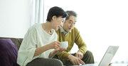 老後資金に1000万円単位の差がつく!?「取り崩し運用」のすごい効果