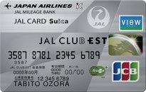 おすすめクレジットカード!マイルが貯まる!JALカードSuicaカードフェイス