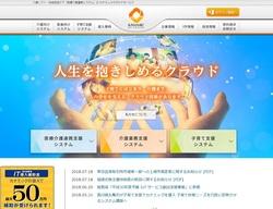カナミックネットワーク(3939)の株主優待