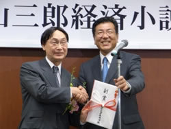 熊谷敬太郎と鹿谷史明