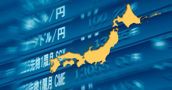さが美事件が問う日本のコーポレートガバナンスの実態