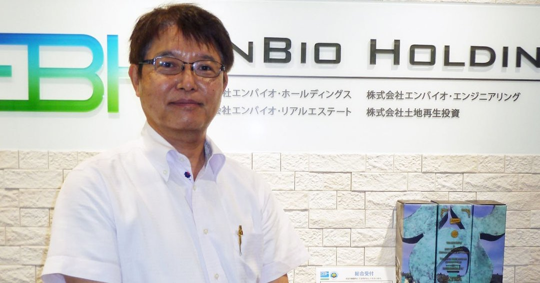 日本発の土壌汚染対策専門企業が中国に求められる「スゴイ技術」とは