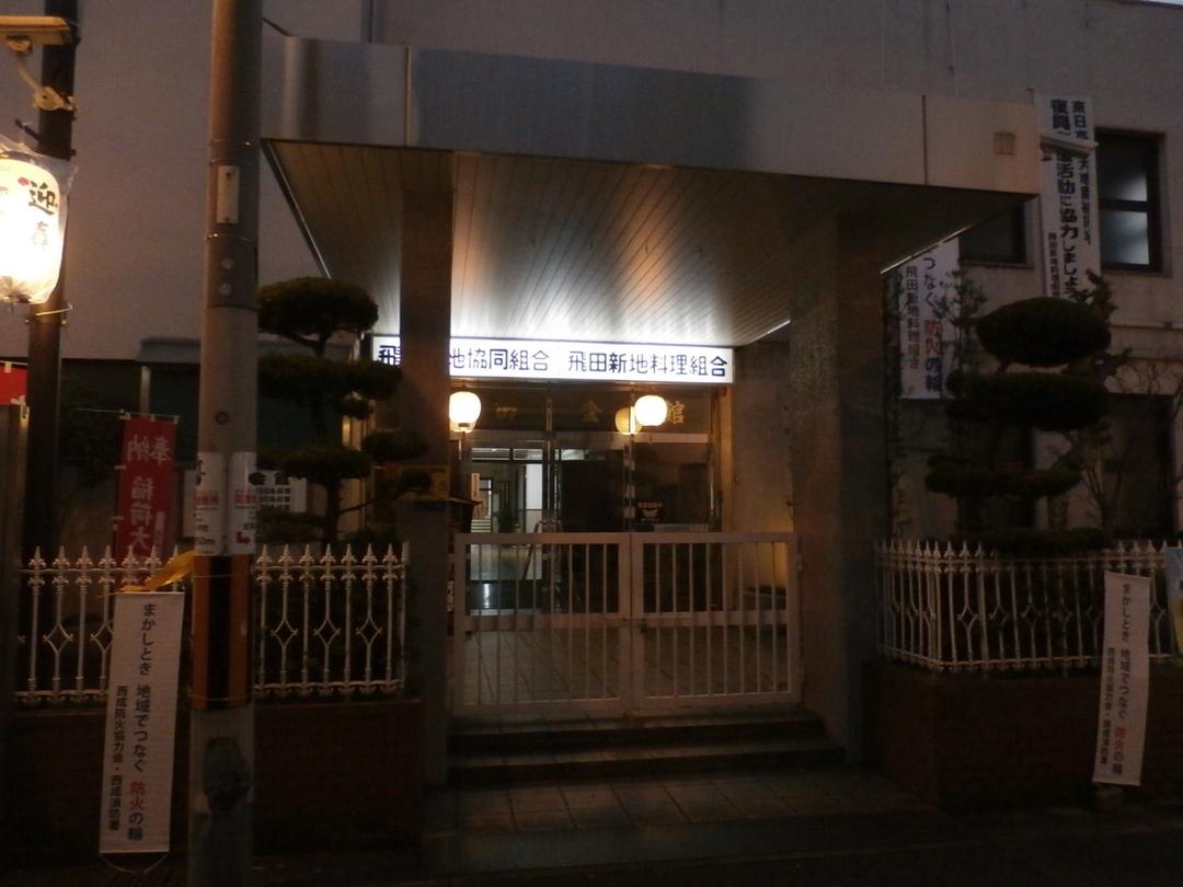 """飛田新地、大阪のど真ん中に広がる""""異世界""""を覗く(下)"""