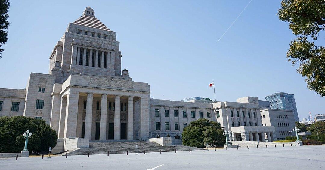 【出口治明との質疑応答15】<br />なぜ、日本だけ、<br />世界でも突出して<br />世襲議員が多いのか?