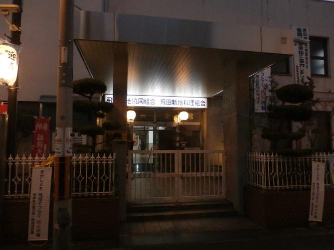 飛田新地 大阪のど真ん中に広がる 異世界 を覗く 下 Japan Another Face ダイヤモンド オンライン