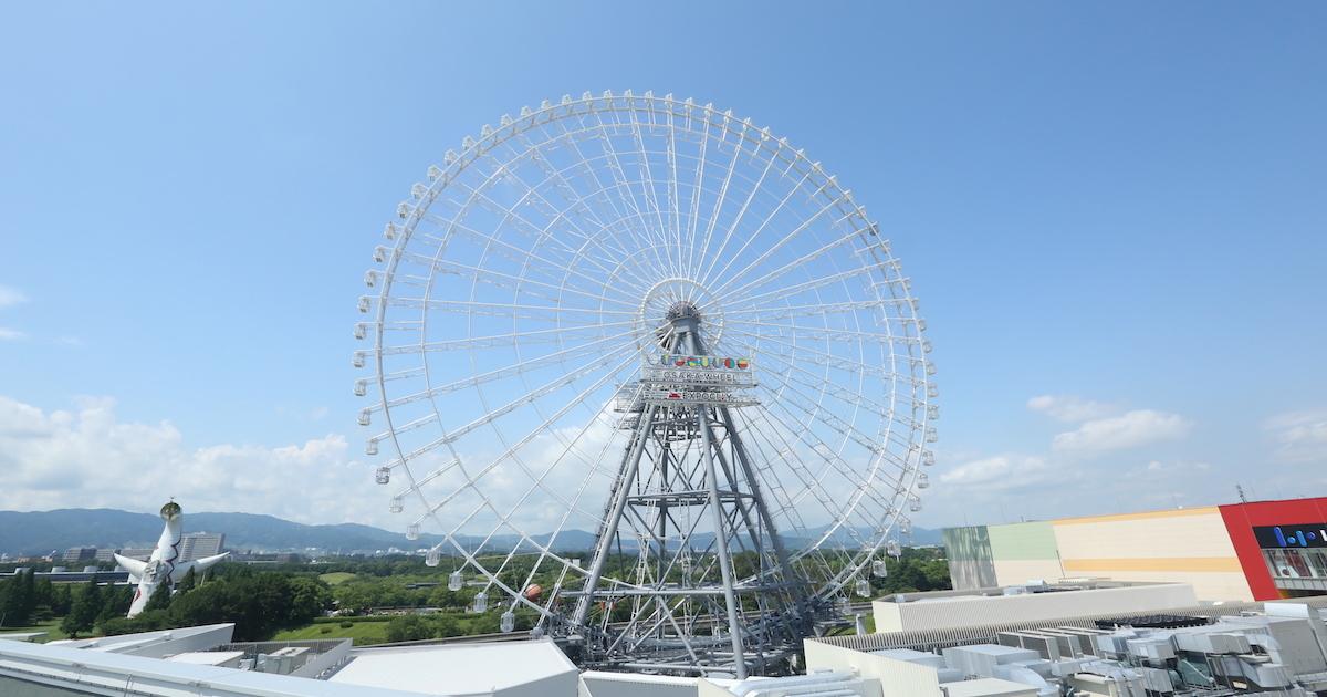 大阪「日本一の観覧車」は実は低リスク・収益安定のビジネス