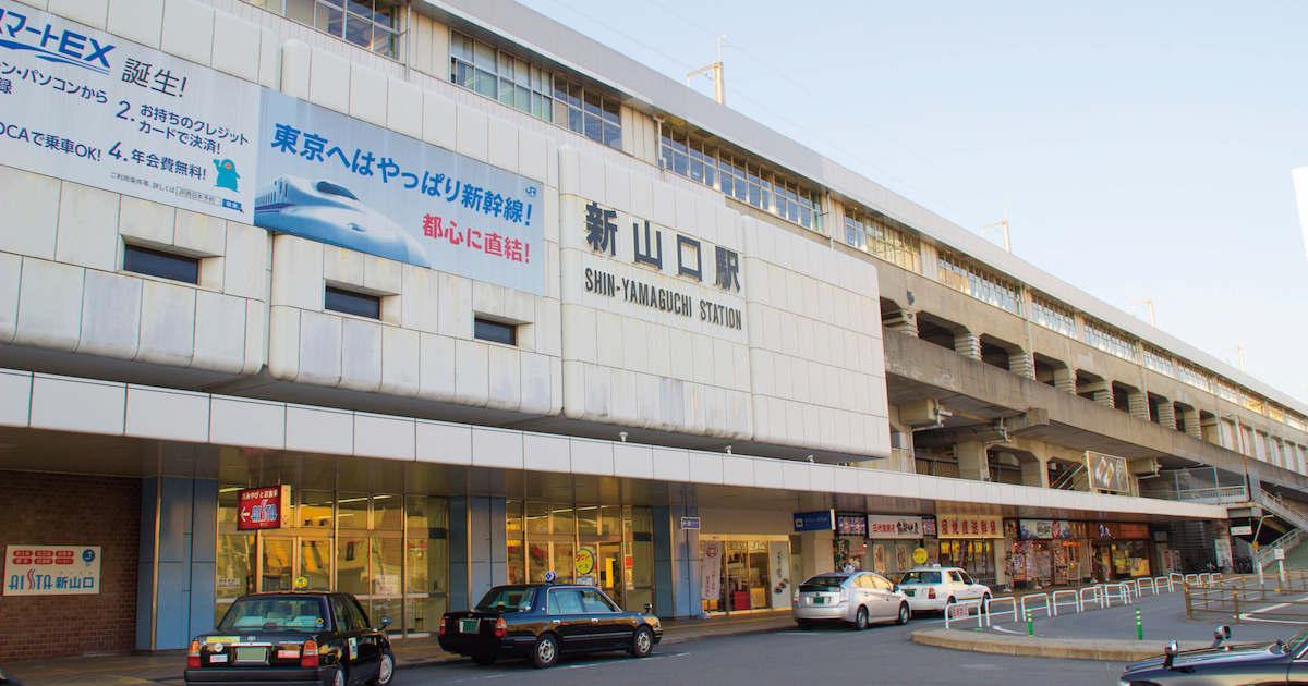 意味不明やキラキラネームも!空港・新幹線駅「命名」の裏側