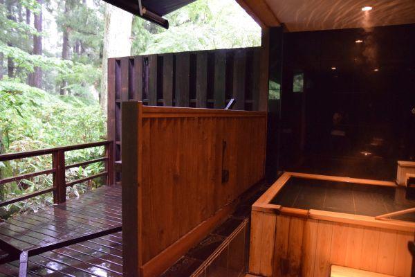 「箱根・翠松園」の露天風呂