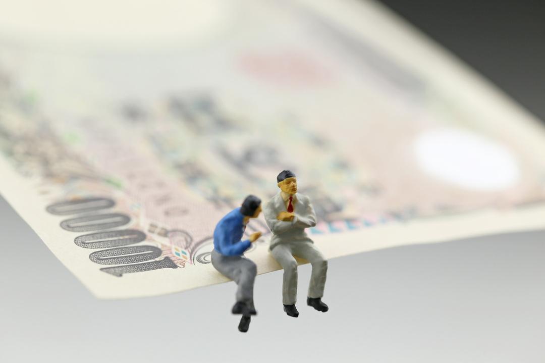 米国金利が上昇傾向にあるなか<br />マイナス金利と銀行経営を考える