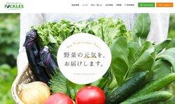 ピックルスコーポレーションは、漬物の製造・販売などを手掛ける企業。