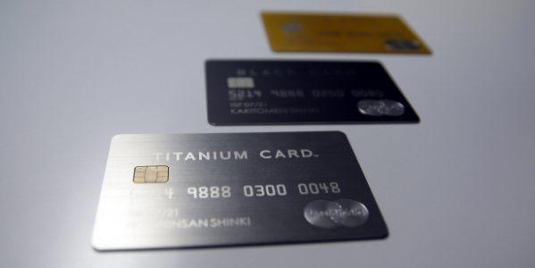 「ラグジュアリーカード(LUXURY CARD)」