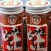 アメリカ人も絶賛した日本の辛味調味料「かんずり」はタバスコを超えるか