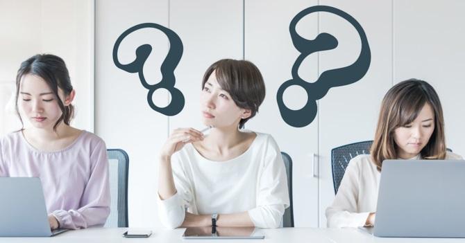 女性管理職の部署では「出世したい女性」が育ちやすい?