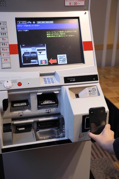 東急電鉄の券売機がATMに!?キャッシュレス化に「逆張り」する理由