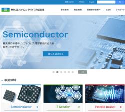 東京エレクトロン デバイスは、東京エレクトロングループに属する、最先端の半導体やネットワークシステムなどを提供する技術商社。