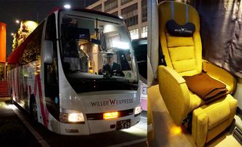 「豪華バス」増加中、寝台列車に負けない魅惑の装備とは