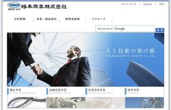 椿本興業は大阪に本社を置く機械の中堅商社。