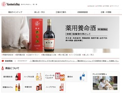 養命酒製造は、CMなどでおなじみの「薬用養命酒」をはじめ、主に酒類・医薬品などの製造販売を行う老舗企業。