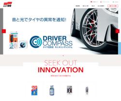 ソフト99コーポレーションは、自動車用ワックスやガラスコーティング剤などを主力とする企業。