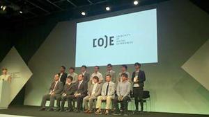 創造的デジタル体験時代の幕開け<br />――「コードアワード2014」開催の背景