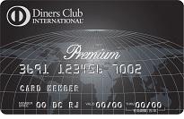 ダイナースクラブカード公式サイトはこちら