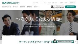 日本M&Aセンターは、中堅・中小企業を専門とするM&A仲介会社。