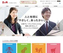 日本毛織は老舗のウール総合メーカー。商業施設の運営や産業機械事業なども手掛ける。