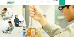 MORESCOは特殊潤滑油などを手掛ける神戸市の化学品メーカー。